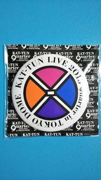 KAT-TUN◇LIVE2015 9uarter 缶バッチ◇新品未開封