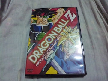 【DVD】ドラゴンボールZ スペシャルセレクションDVD