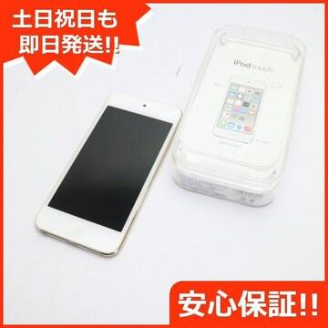 ●安心保証●超美品●iPod touch 第6世代 64GB ゴールド●