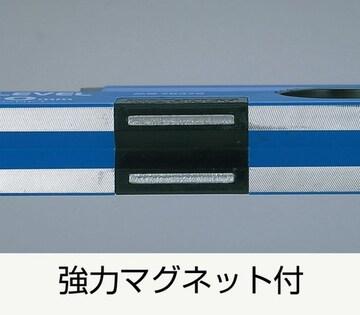 測定 ブルーレベル マグネット付 300mm