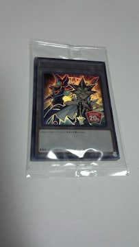 遊戯王 20th ANNIVERSARY DUELIST BOX スペシャルトークン(ウルトラレア6枚)