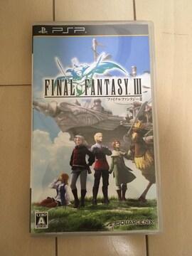 PSP ファイナルファンタジー�V