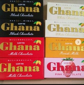 Ghanaチョコレート8箱