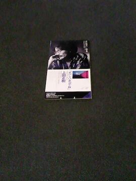 上田正樹 悲しい色やね廃盤88年8cmSCD