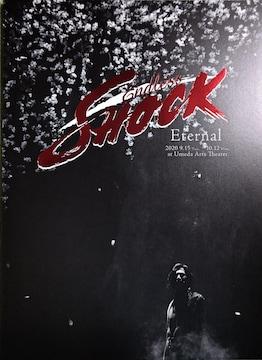 堂本光一主演★Endless SHOCK-Eternal- 2020★パンフレット