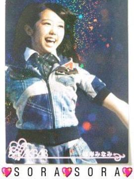 初回限定 東京ドーム〜1830mの夢〜/AKB48【峯岸みなみ】トレカ