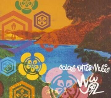 山嵐  Colors Water Music ケツメイシ湘南乃風モンゴル800参加