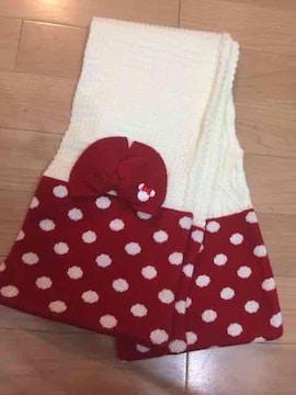 ディズニー ミニーちゃん 水玉×リボンマフラー