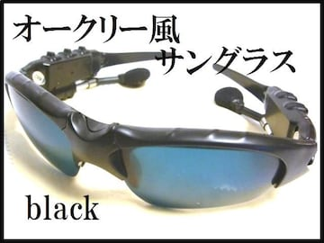 オークリー風256MBMP3プレーヤーサングラス 黒