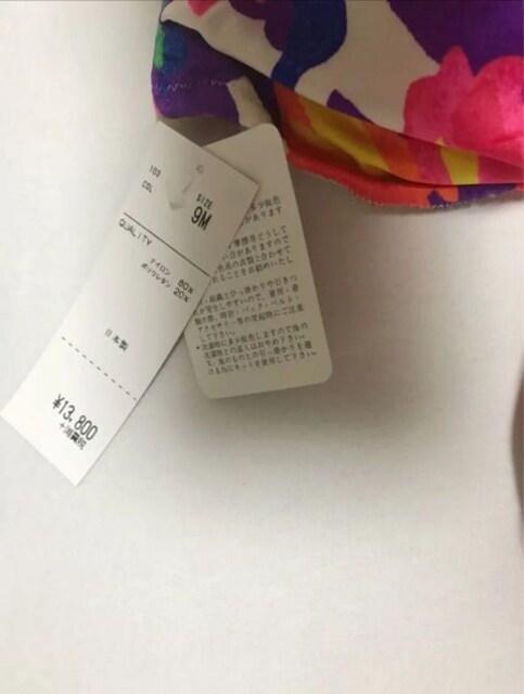 【新品】TOO HOT BRAZIL  日本製 ビギニ 水着 < 女性ファッションの