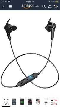 【進化版 IPX7完全防水】Bluetooth イヤホン ワイヤレスイヤホン