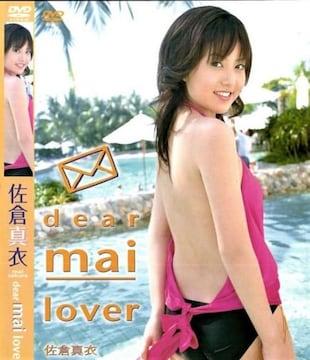 ◆佐倉真衣 / Dear Mai Lover