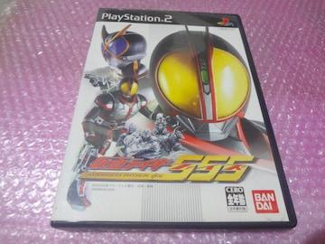 堀 PS2 仮面ライダー555