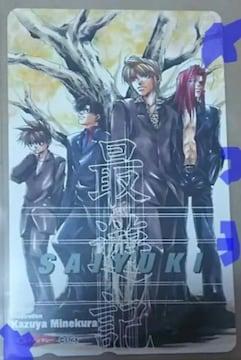 幻想魔伝最遊記 Gファンタジー 1999年8月号  テレカ スーツ姿