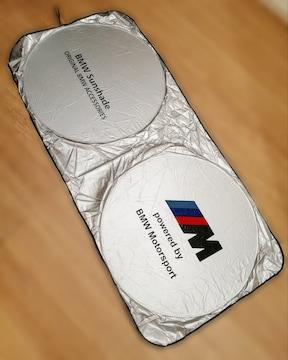 ★USDM BMW サンシェード 日よけ Mスポーツ