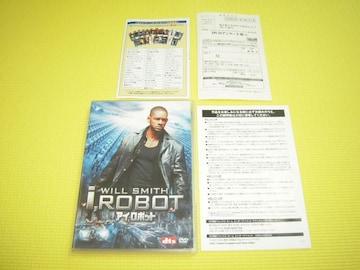 DVD★即決★アイロボット★115分★国内正規品