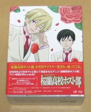 桜蘭高校ホスト部 Blu-ray BOX