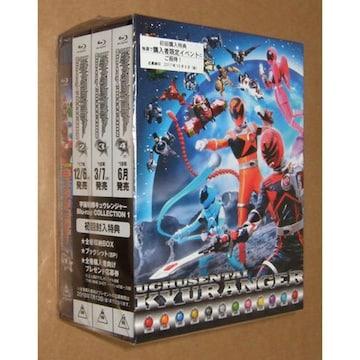 新品 宇宙戦隊キュウレンジャー Blu-ray COLLECTION 1