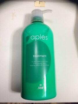 アップルズ ヘアトリートメント 青リンゴの香り