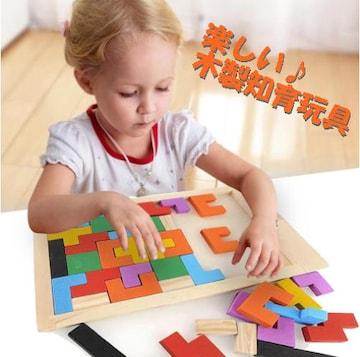 木製知育玩具 カラフル ボックス パズル テトリス ブロック