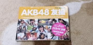 AKB48 友撮!〜THE YELLOW  ALBUM 〜