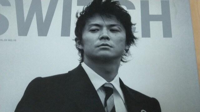 SWITCH 2005 Vol23 福山雅治デビュー15年目  < タレントグッズの