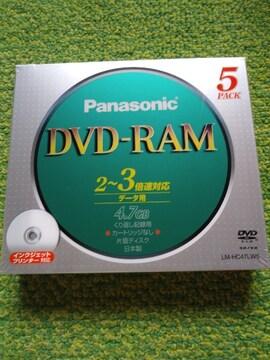 ☆Panasonic☆DVD—RAM(データ用)2〜3倍速対応4.7GB  5PACK♪