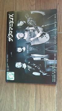 ザ・クロマニヨンズ/KANA-BOON 表紙music UP's vol.157