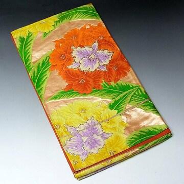 【袋帯】正絹 引き箔 ゴールド地 刺繍カラフルな花柄