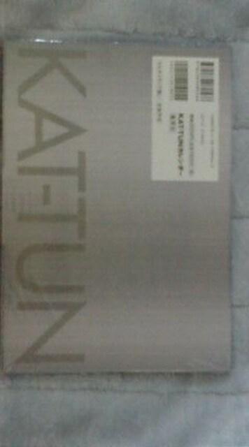 激安未開封美品KAT-TUN 5人公式カレンダー特典付きオマケ付 < タレントグッズの