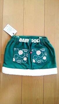 新品ファー付スカート100緑ベビドBABYDOLLベビードール
