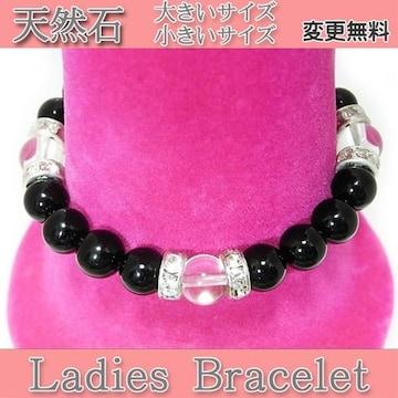人気オニキス&水晶ブレスレットサイズ変更無料数珠