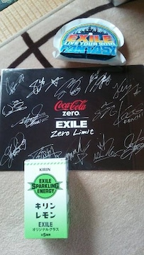 EXILE KIRINグラス&コカコーラ ファイル