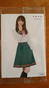 乃木坂46・【齋藤飛鳥】