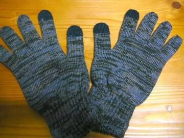 プランテーション部分紫ニット手袋ウール麻