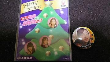 AKB48× ぷっちょシールと缶バッチ6、7年くらい前のAKB値下げ