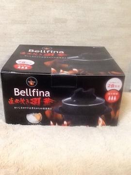 ベルフィーナ 直火炊き羽釜