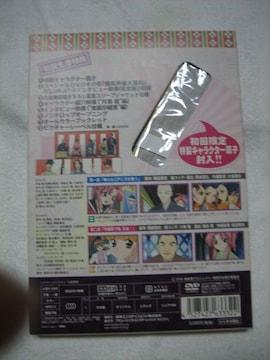 落語天女おゆい DVD初回限定特典 特製キャラクター扇子