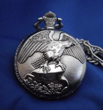懐中時計イーグルSV-ポケットウォッチ鷲