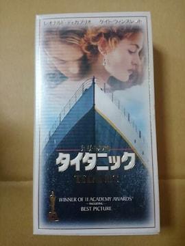 タイタニック ビデオテープ レオナルド・ディカプリオ