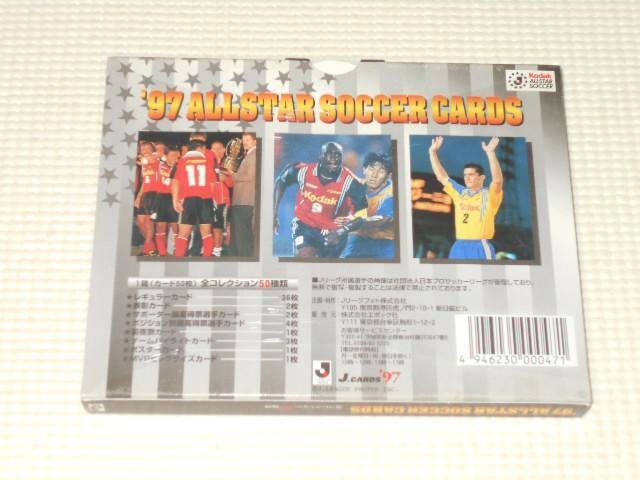 Jリーグオフィシャルカード '97 BOX (50枚入り)★新品未開封 < トレーディングカードの