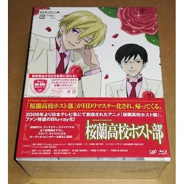 新品 桜蘭高校ホスト部 Blu-ray BOX