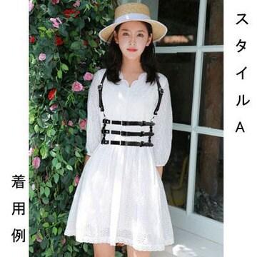 新品[7468]黒合皮レザーハーネス★ウエスト3連/スタイルA(フック)