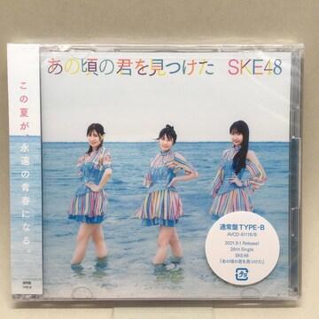 SKE48 あの頃の君を見つけた 通常盤 TYPE B