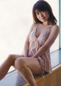 送料無料!大島優子☆ポスター3枚組4〜6