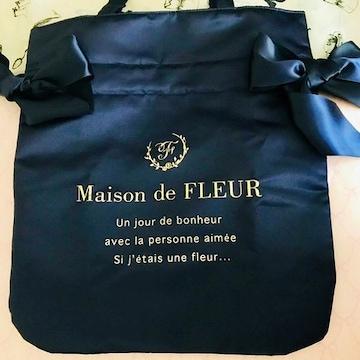 新品メゾンドフルール Maison de FLEURダブルリボントートバッグ