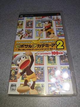 PSP!箱説あり!ピポサルアカデミーア2!ソフト!