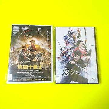 DVD2点★真田十勇士★忍びの国★中村勘九郎 松坂桃李 大野智