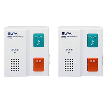 ELPA ワイヤレスインターホン 子機&子機セット WIP-100S