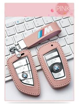 BMW スマート キーケース革カバー車フォブカバーハウジング